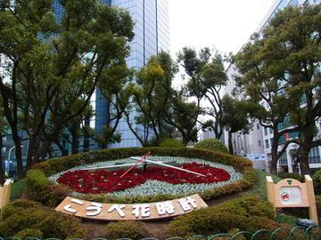 神戸市庁舎前花時計.JPG