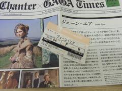 ジェーン・エアのサムネイル画像