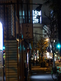 shinri7.JPG