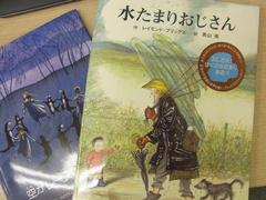 絵本2冊「水たまりおじさん」他